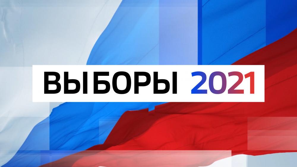 Выборы продлятся три дня