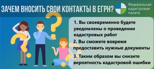 Кадастровая палата по Самарской области рекомендует  защитить границы земельных участков