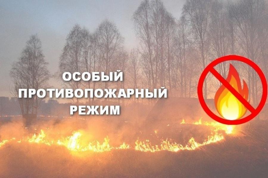 Внимание!!! С 15 апреля 2021 года по 15 октября 2021 года на территории сельского поселения Преполовенка установлен особый противопожарный режим!