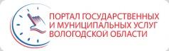 Портал Вологодской области