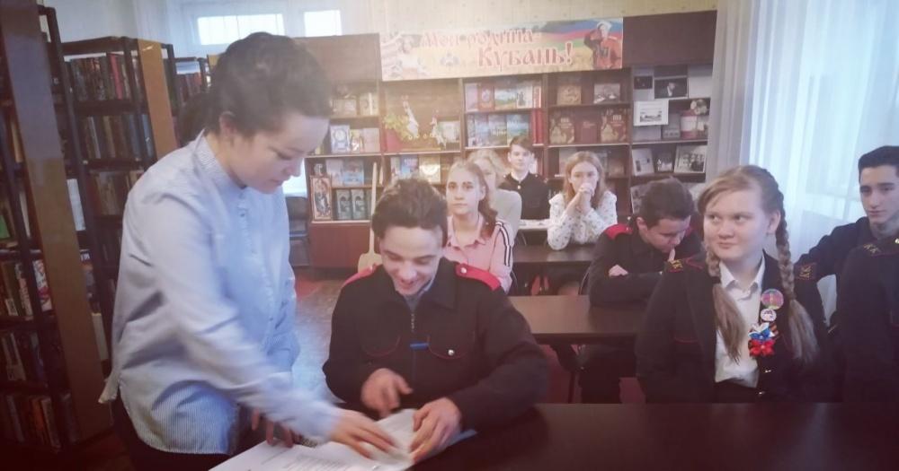 Мероприятия в Моревской библиотеке – филиале № 10 МКУК «Библиотечная система»  МО Ейский район Викторина: «Мой голос важен для страны».