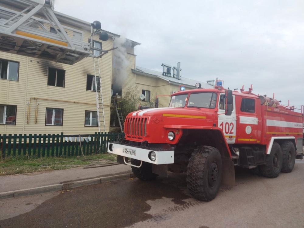 Пожар в г.о.Похвистнево (ул.Октябрьская)