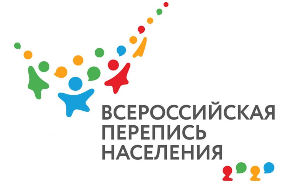 Всероссийская перепись населения с 15 октября 2021 года по 14 ноября 2021 года   СТАЦИОНАРНЫЙ ПЕРЕПИСНОЙ УЧАСТОК