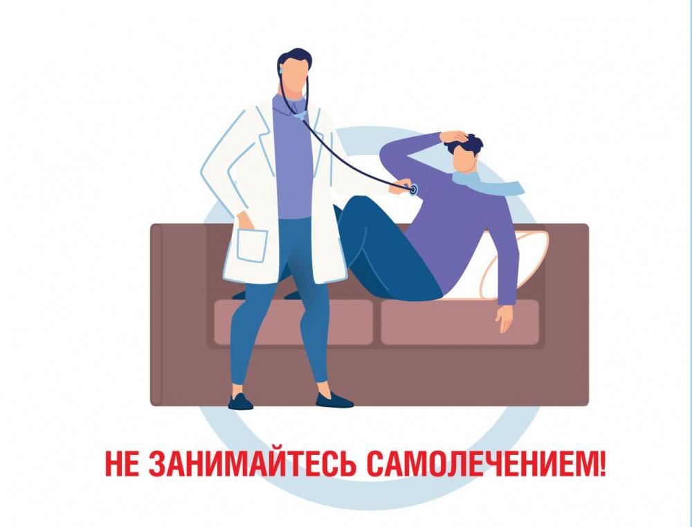 """Памятки """"грипп и коронавирус"""""""