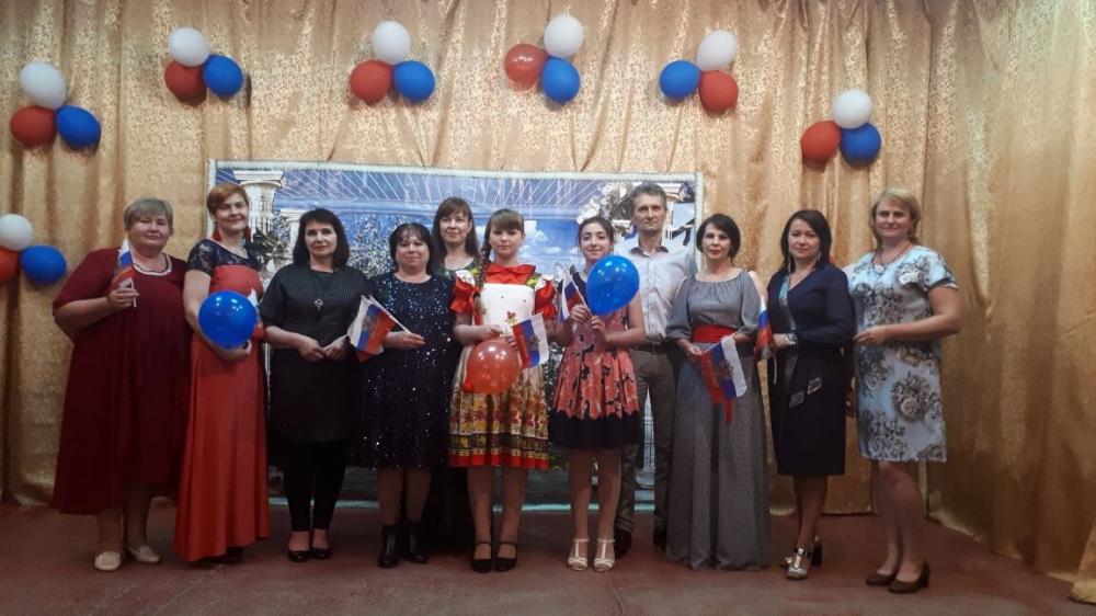 Праздничный концерт ко Деню России в Бирюченском СДК