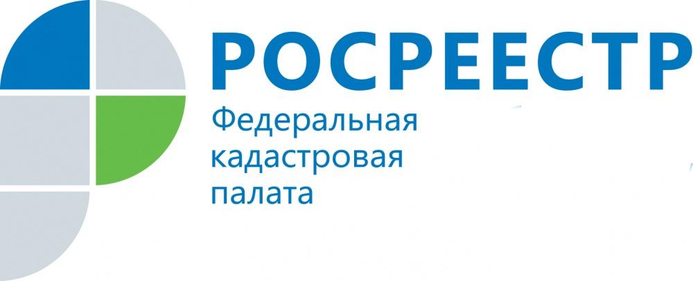 Кадастровая палата по Самарской области возобновила приём