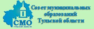 Совет муниципальных образований