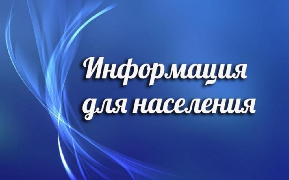 Региональный оператор по обращению с твердыми коммунальными отходами  АО «Куприт» информирует
