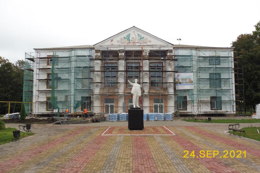 Ремонт Петровского Дома культуры - 24 сентября 2021 г.