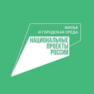 """Реализация проекта """"Формирование современной городской среды"""""""