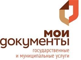 Информация для заявителей  офиса «Мои документы»