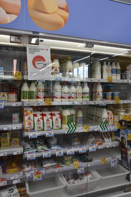 Информация по проверке выкладки молочной продукции с содержанием заменителей молочного жира.