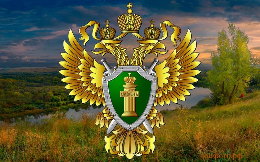 По результатам проверки Волгоградской межрайонной природоохранной прокуратуры возбуждено уголовное дело по факту осуществления водозабора в отсутствие рыбозащитного устройства.