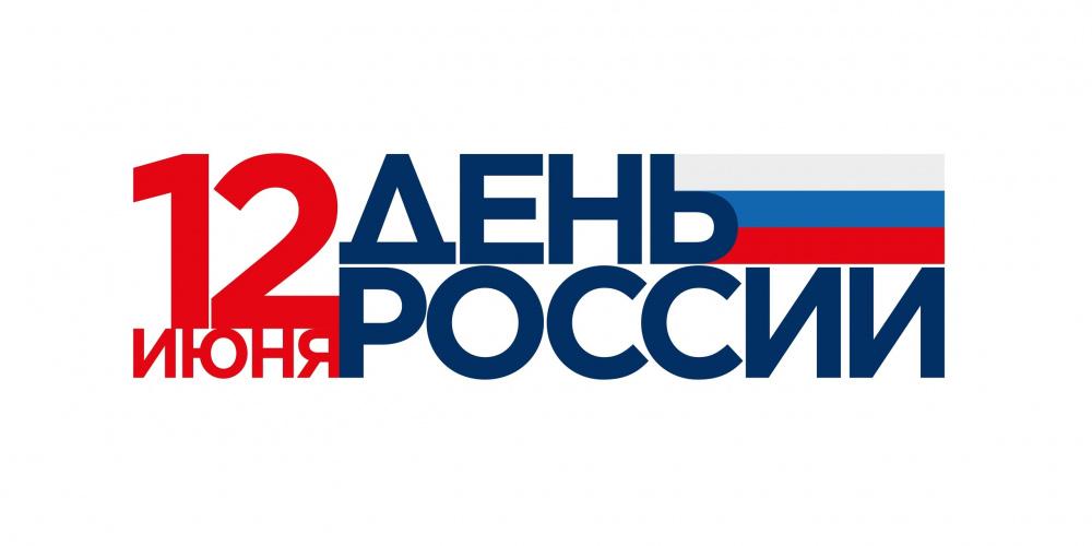 Сельское поселение Давыдовка Муниципального района Приволжский Самарской области присоединяется к акциям «Флаги России» и «Окна России»