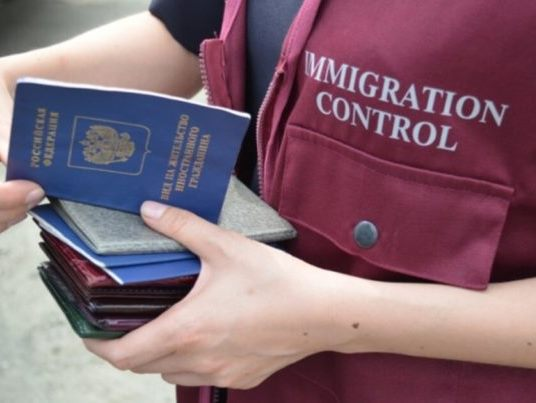 Нарушение миграционного законодательства