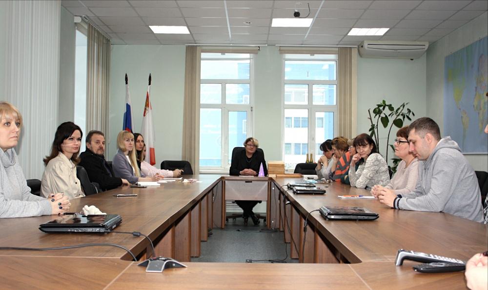 Кадастровая палата провела итоговое совещание, приуроченное к 20-летию учреждения