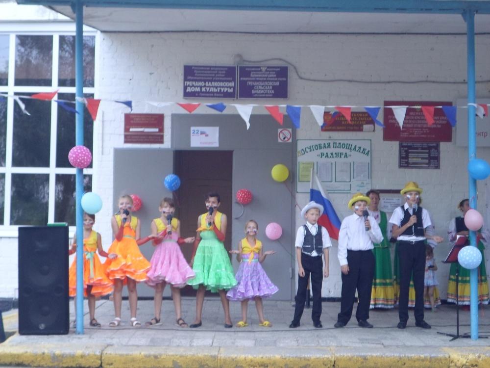 22 августа  2019 года в  Гречано-Балковском   сельском  доме  культуры были  проведены    мероприятия   ко  Дню Российского  флага.
