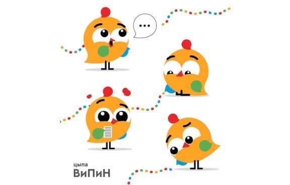 Всероссийская перепись населения пройдет с 15 октября по 14 ноября 2021 года с применением новейших цифровых технологий.