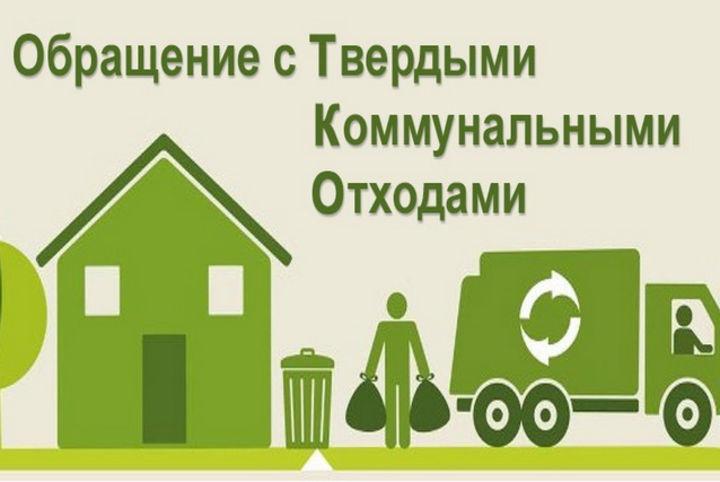 Министерство жилищно-коммунального хозяйства и благоустройства Пермского края разъясняет