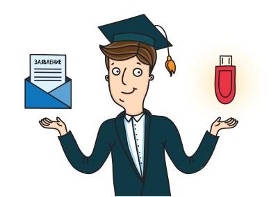 Подать документы в ВУЗ  самарским выпускникам поможет  Кадастровая палата