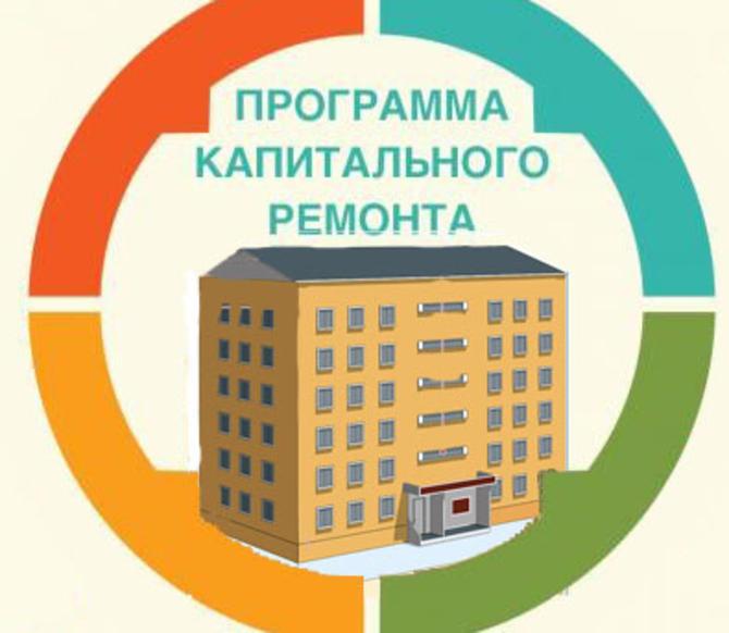 Уважаемые жители дома № 2 и дома № 4  по улице Ленина село Высокиничи