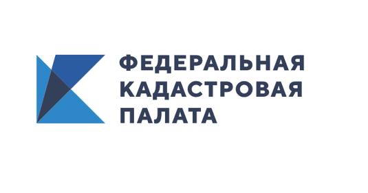 В Воронежской области проведена первая в этом году «горячая линия»
