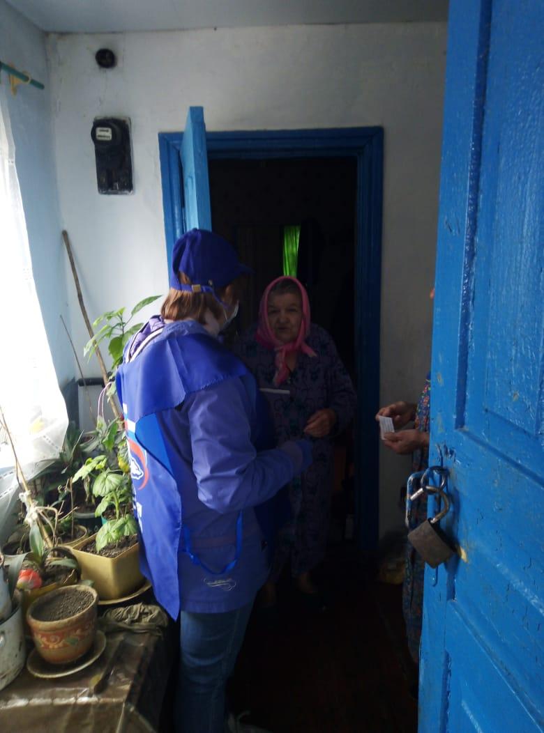 Работа волонтеров муниципального образования