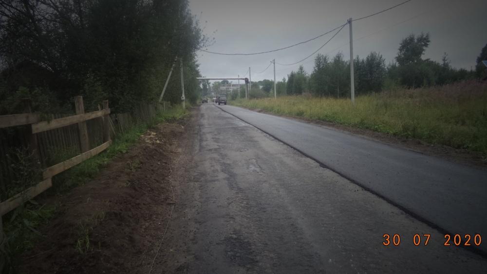 О временном закрытии участка автомобильное дороги