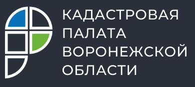 Региональная Кадастровая палата рассказала о возможностях Личного кабинета кадастрового инженера