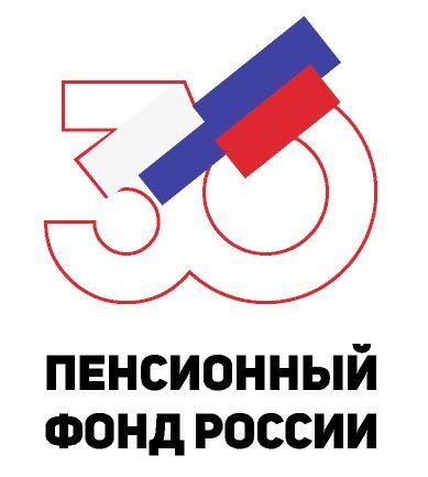 30 лет в истории страны и каждого россиянина