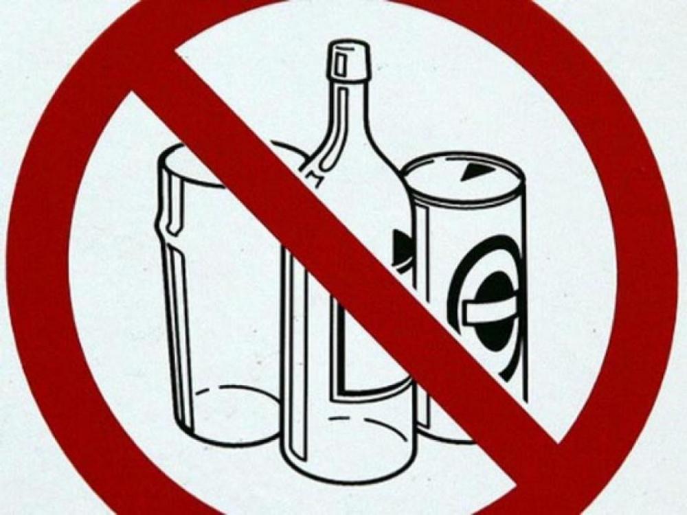 Не покупайте алкоголь детям!