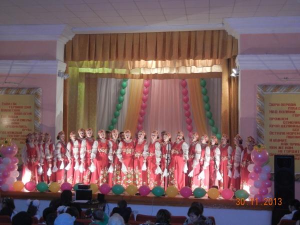Комсомольский народный хор