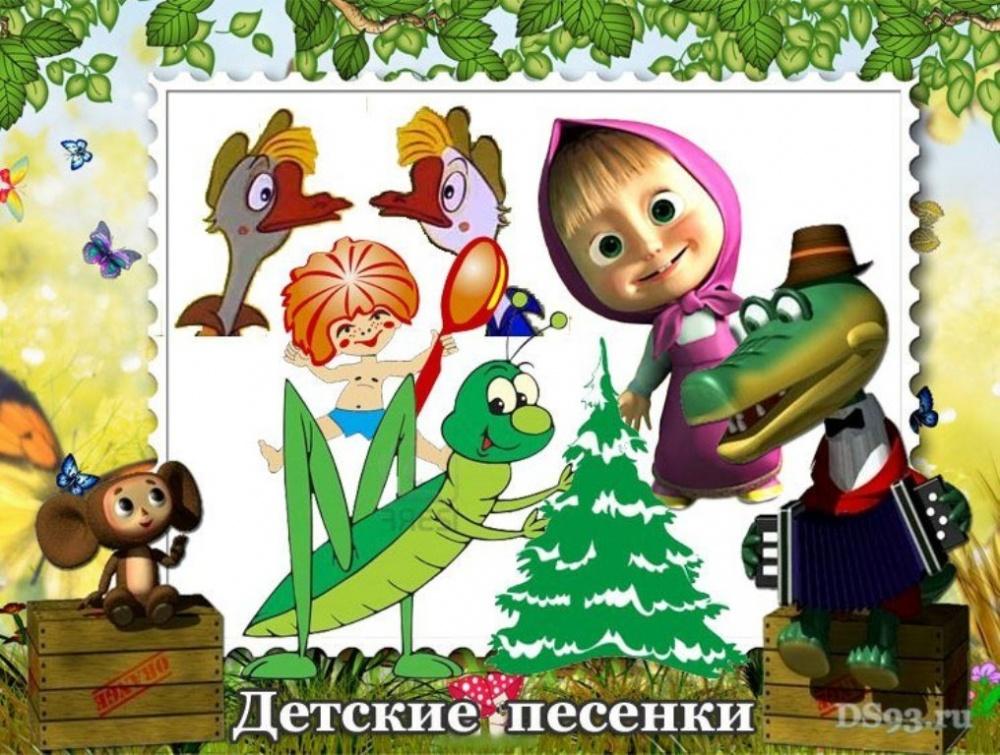 Конкурс рисунков «Планета детей» ко Дню защиты детей