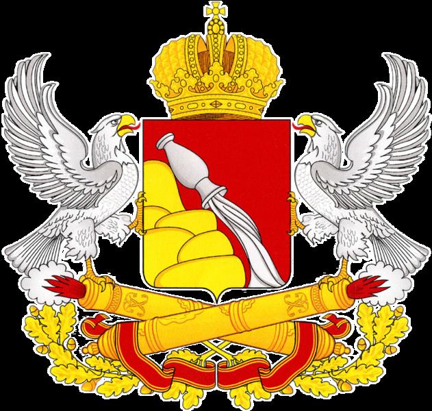 Департамент здравоохранения Воронежской области информирует.