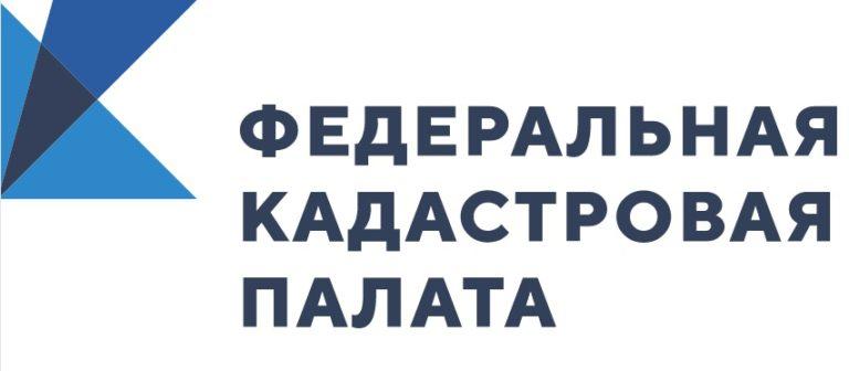 Доля поставленных на кадастровый учет земельных участков  Воронежской области составила 21%