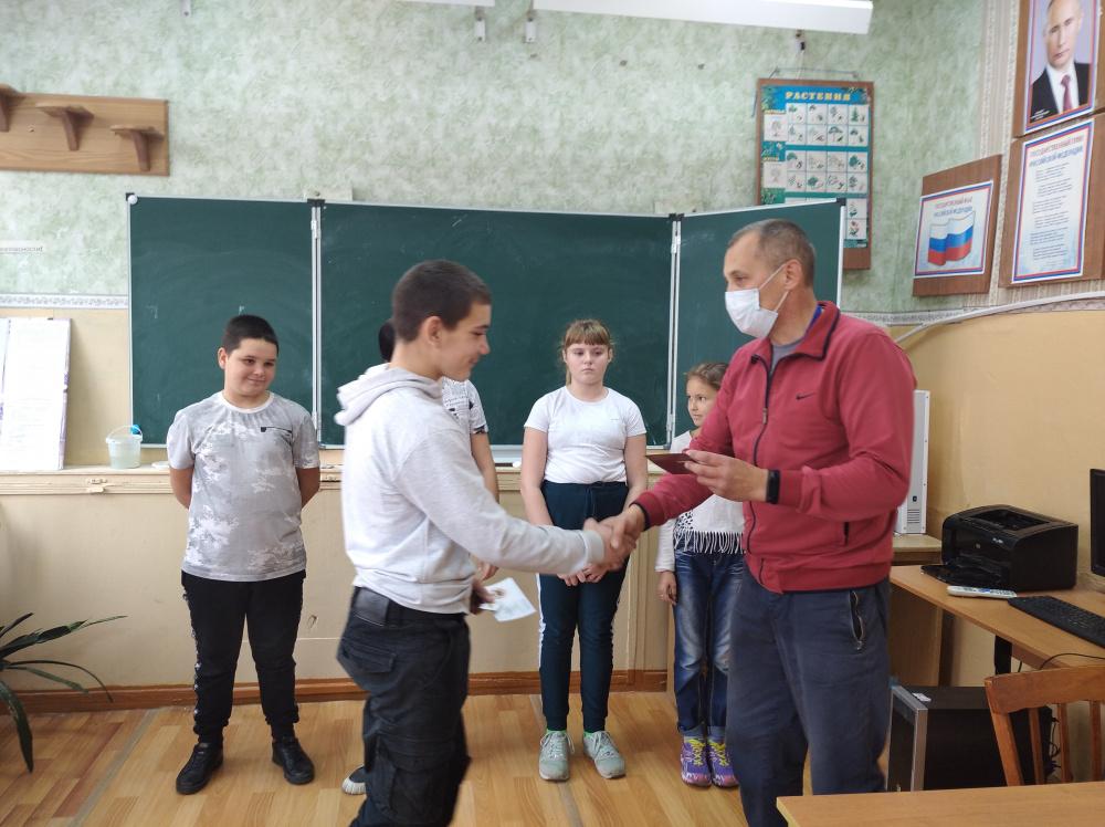 Награждение знаком отличия ВФСК ГТО