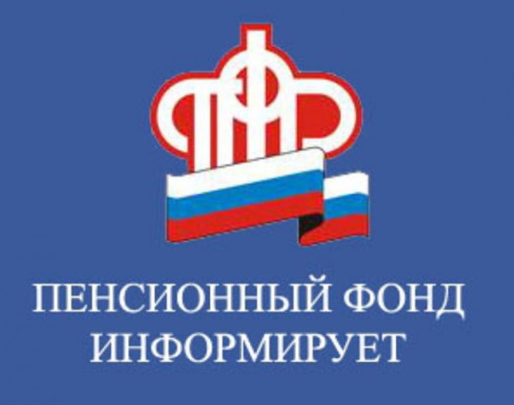 Выплата пенсий и социальных выплат в отделениях почтовой связи Краснодарского края в праздничные и выходные дни июня 2021 года