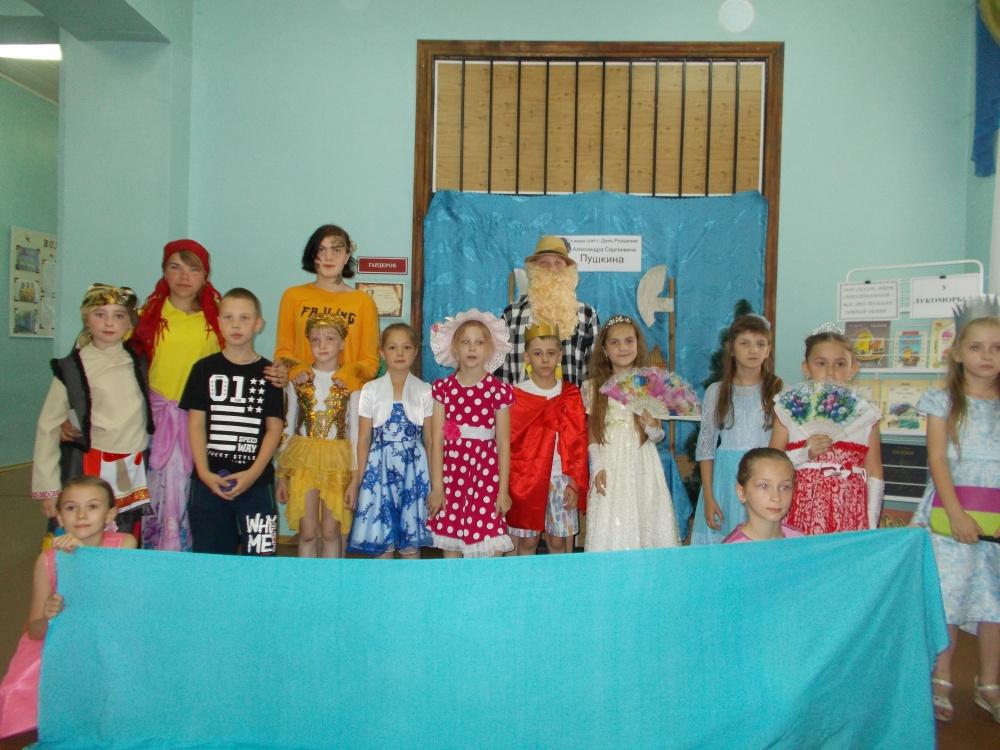 Давыдовская детская библиотека провела Акцию, посвященную Пушкинскому дню России