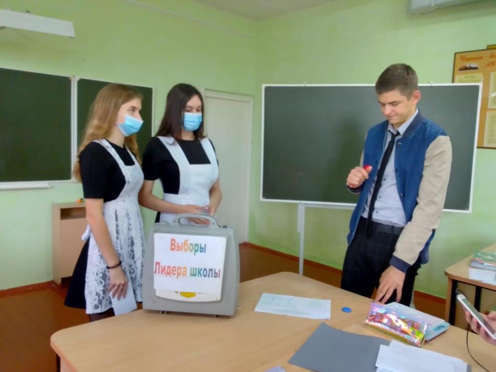 В Калининском районе состоялись выборы лидеров ученического самоуправления