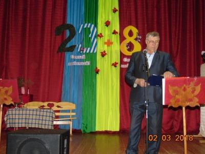 Праздничный концерт посвященный Дню Защитника Отечества и Дню 8 марта.