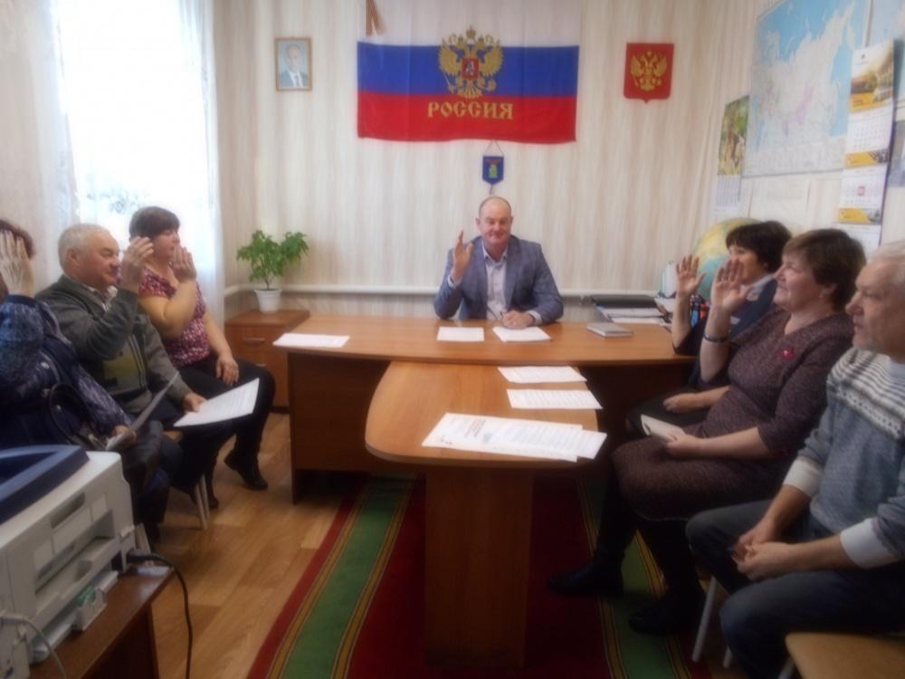 Очередное заседание сельского Совета