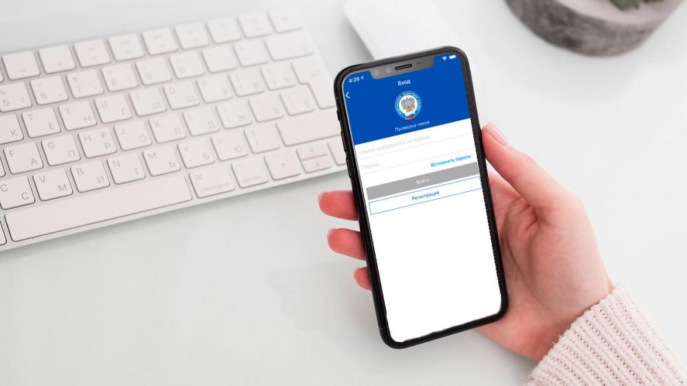 мобильное приложение «Проверка чека ФНС России»