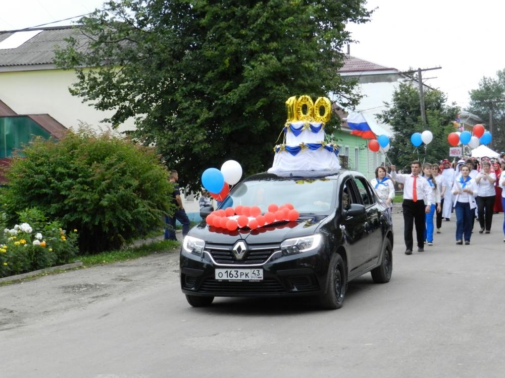 Видео с празднования 100-летия г. Советска и Советского района