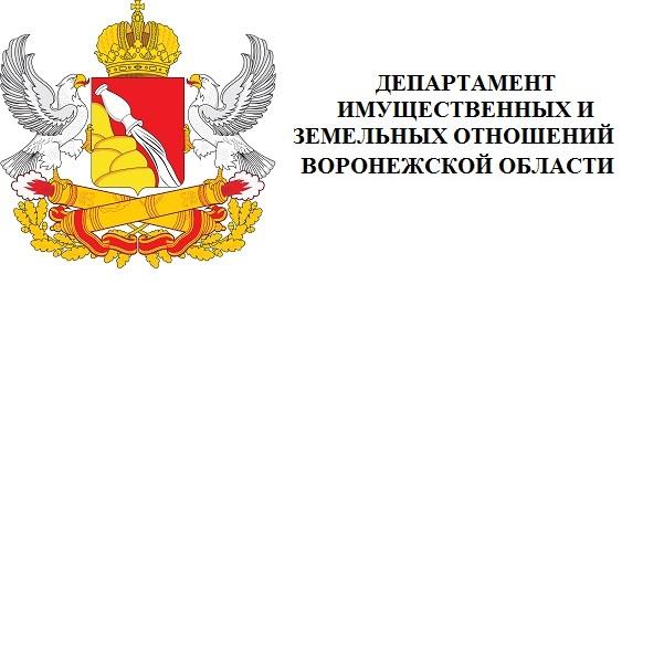 Извещение о проведении на территории Воронежской области государственной кадастровой оценки в 2022.