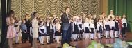 Учеников школы искусств Терновского района посвятили в первоклассники