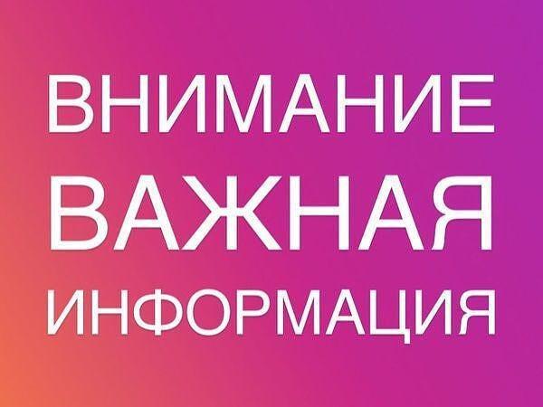 Обращение Главы муниципального района Безенчукский к жителям Безенчукского района