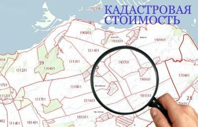 «Всё о кадастровой оценке недвижимости» - горячая линия Управления Росреестра по Вологодской области