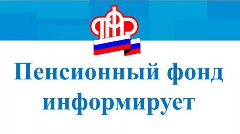 Страхователям о реквизитах для перечисления финансовых санкций и административных штрафов