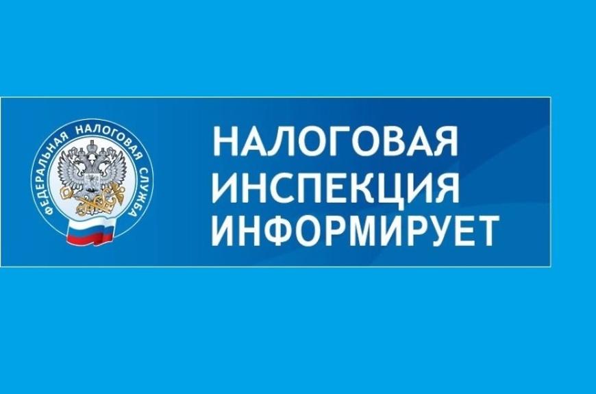 Всероссийский налоговый диктант пройдет с 17 по 30 мая