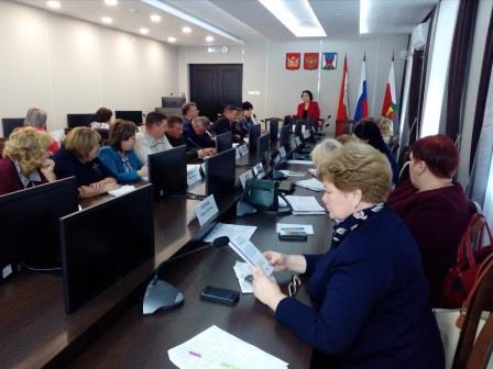 26 сентября  состоялось совещание  с  руководителями  общеобразовательных организаций